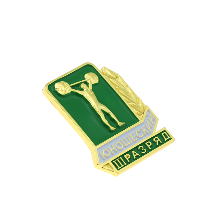 New Custom Soft Enamel Gold Sports Metal Weightlifting Badges