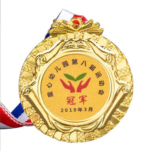 Stock Cheap Metal Blank Free Design Sports Medals